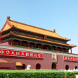 Tienanmen Gate (The Gate of Heavenly Peace) — 图库照片