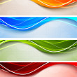 Set of wavy banners — Stock Vector #12351566