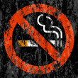 Royalty-Free Stock Vector Image: No smoking background