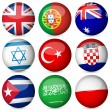 National flag ball set 4 — Stock Vector