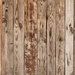 Wood boards — Stock Photo