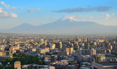 Yerevan — Stock Photo
