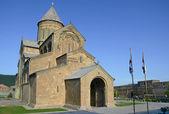 Svetitskhoveli Orthodox Cathedral in the historical town Mtskheta. Georgia — Stock Photo