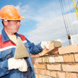 Construction mason worker bricklayer — Stock Photo #11132933