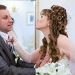 Stock Photo: Young wedding Caucasian Russian couple wanted to kissing