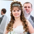 Stock Photo: Loving newlywed couple in registry office