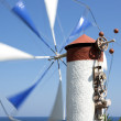 Stock Photo: Traditional Greek Windmill