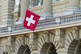 Bundeshaus Facade with Swiss Flag in Bern, Switzerland — Stock Photo