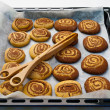 Baking Tray — Stock Photo