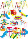Playground set — Stock Vector