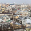 Aerial view of Moscow — Stock Photo