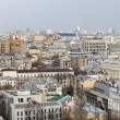 Stock Photo: Skyline of Moscow