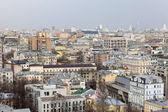Skyline of Moscow — Stock Photo