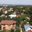 Stock Photo: Suburb of Almaty