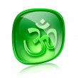 Stock Photo: Om Symbol icon green glass, isolated on white background.