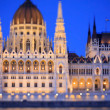 The Hungarian Parliament — Foto Stock