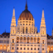 The Hungarian Parliament - Stock Photo