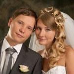 para portret piękny młody żonaty — Zdjęcie stockowe