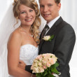 Stockfoto: Happy bride and groom