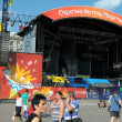 Stock Photo: KIEV, UKRAINE - JUNE 19: Euro 2012 main Football Fan zone on Mai