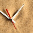Time Passing — Stock Photo