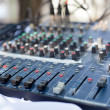 Stock Photo: Professional sound mixer control desk