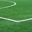 Stock Photo: Football field with marking.