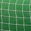 Goal soccer net. - Stock Photo