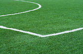 Football field with marking. — Stock Photo