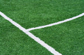 Part of the floor markings of football. — Stock Photo