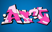 Graffiti Urban Art Vector Design — Cтоковый вектор