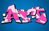 Graffiti miejskiego sztuka wektor wzór — Wektor stockowy