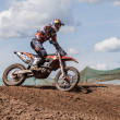 Grand Prix Russia FIM Motocross World Championship - Stock Photo
