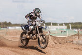 Grand Prix Russia FIM Motocross World Championship — Stock Photo