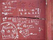 Graffiti Writing on a Wooden Board — Stock Photo