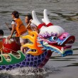 Scene from the 2012 Dragon Boat Races in Kaohsiung, Taiwan - Stock Photo