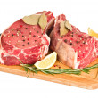 Raw meat isolated — Stock Photo #11390687