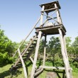 Stock Photo: Observation tower.