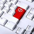 Computer keyboard with stop sign - Foto de Stock