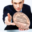 Stock Photo: Coin as symbol of risk and luck
