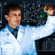 Young scientist in laboratory — Stock Photo #11273097