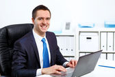 Modern technologies in business — Stock Photo