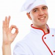 Young cook preparing food — Stock Photo #12391912