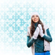 Young woman wearing warm sweater — Stock Photo #12391977