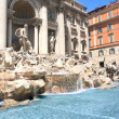Stock Photo: Fountain di Trevi in Rome