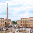 Saint Peters Square, Vatican - Stock Photo