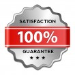 Satisfaction guarantee label — Vettoriali Stock
