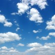 White fluffy clouds — Foto Stock