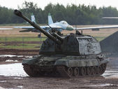 MSTA - Russian self-propelled howitzer — Stock Photo