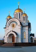 Temple of the Martyr St. George in the city of Samara in the sun — Stock Photo